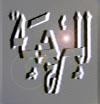 Logo Al Marhamah-kecil2
